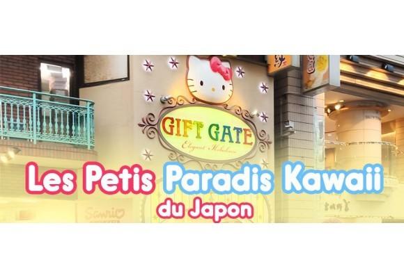 Les boutiques Kawaii au Japon : ces petits bouts de paradis