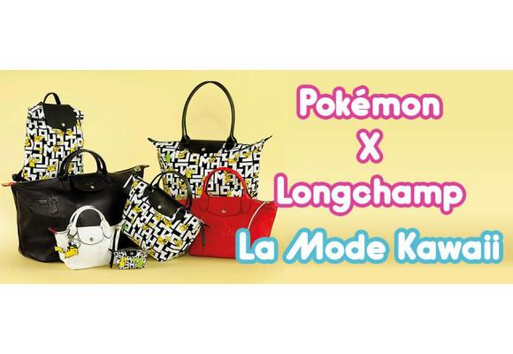 Longchamp X Pokémon : Le sac Pliage façon Kawaii