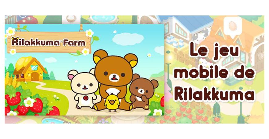 Partez à la cueillette avec Rilakkuma dans le jeu mobile kawaii Rilakkuma Farm